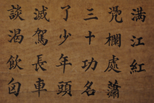 Cheap chinese calligraphy painting and chinese items decoration at low prices