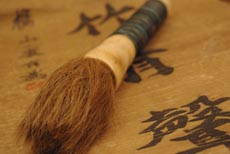 Chinese Brushes and Painting and  Asian Painting, Kakemono from china, calligraphy, chinese calligraphy at low prices