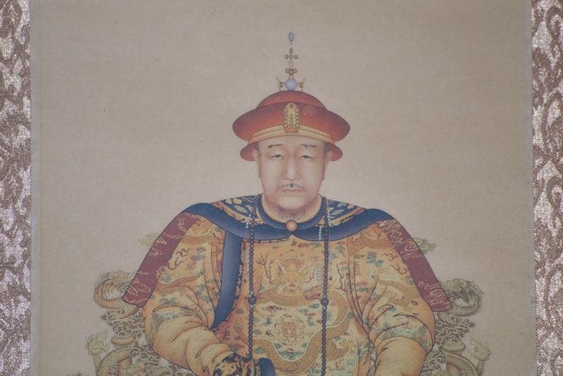 Chinese ancestor couple Jiaqing emperor 3