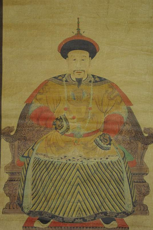 Qianlong Emperor Related Keywords & Suggestions - Qianlong Emperor ...