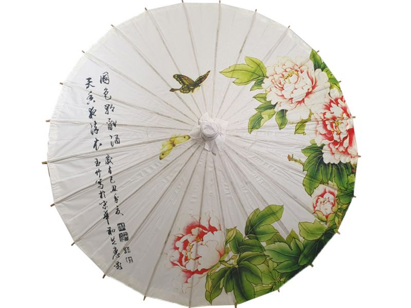 Chinese Wood and Paper Parasol - Flowers and butterflies