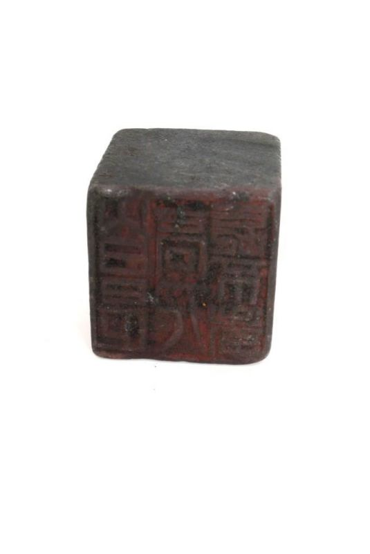 Old Chinese Seal in Jade - Cube