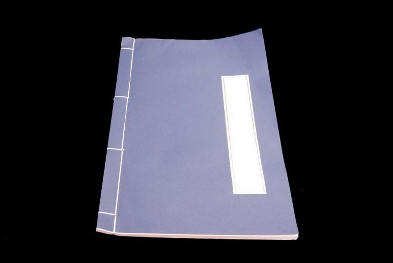 Notebook For Calligraphy Rice Paper Small 26x16cm