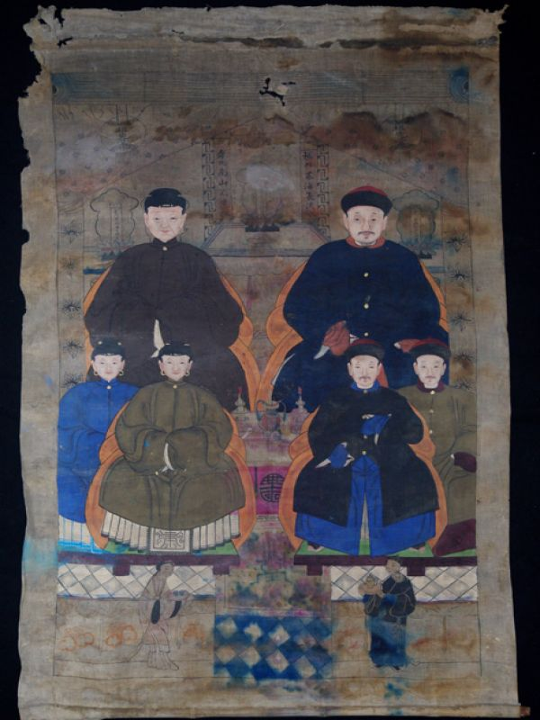 Old Chinese Chinese Ancestor Painting - Chinese family of 6 people