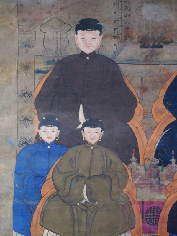 Old Chinese Chinese Ancestor Painting - Chinese family of 6 people 3