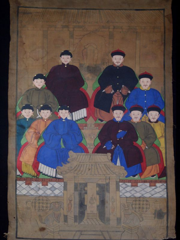 Old Chinese Chinese Ancestor Painting - Chinese dignitary family