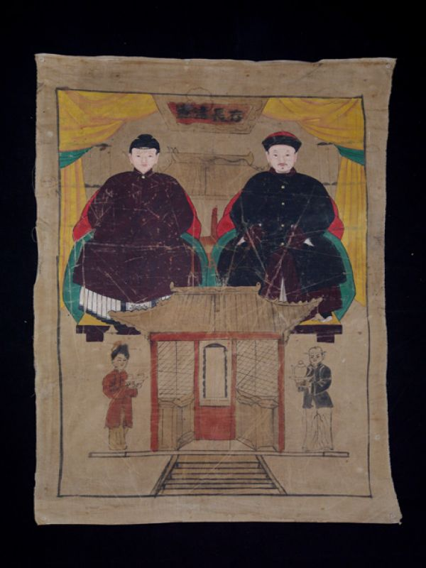 Old Chinese Chinese Ancestor Painting - Couple de dignitaires 2