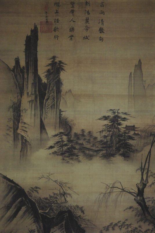 Paysage chinois sur soie peinture chinoise for Peinture sur peinture