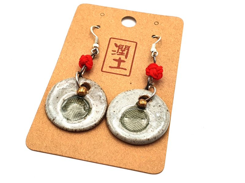 Road to India Ceramic Earrings 5