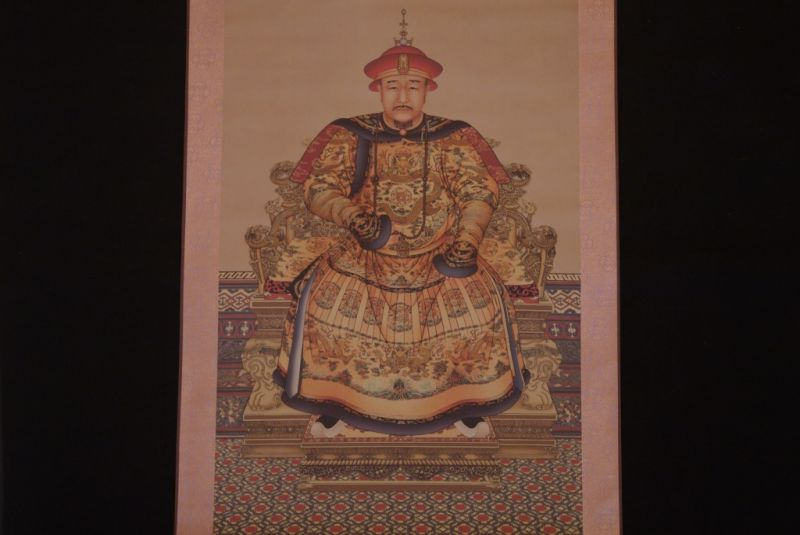 Chinese ancestor Jiaqing emperor