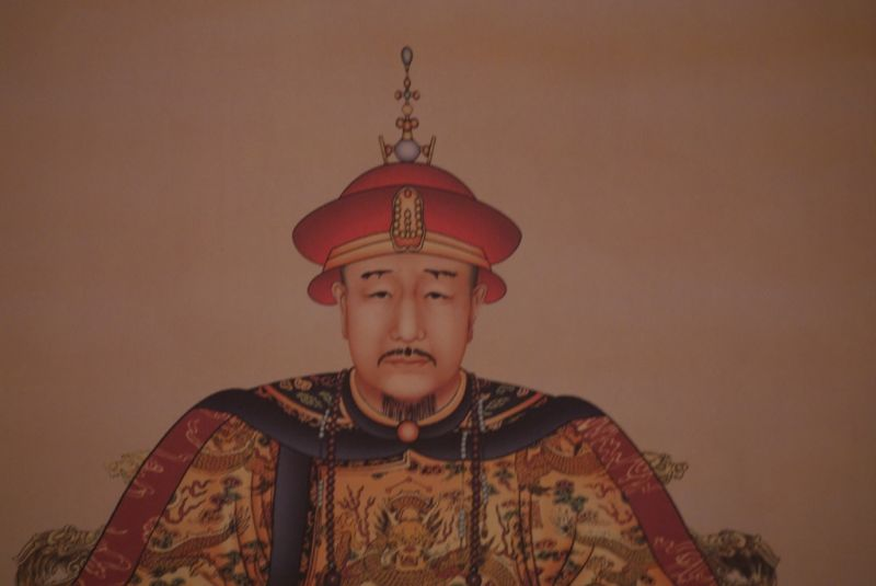 Chinese ancestor Jiaqing emperor 2