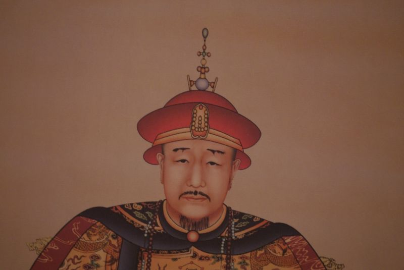 Chinese ancestor Jiaqing emperor 5