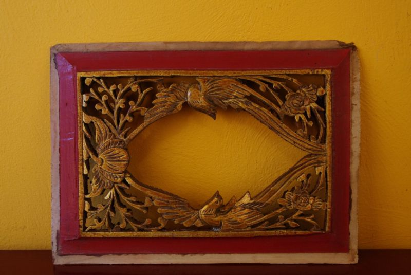 panneau en bois chinois grav cadre 4. Black Bedroom Furniture Sets. Home Design Ideas