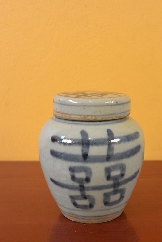 Small Chinese Porcelain Potiche