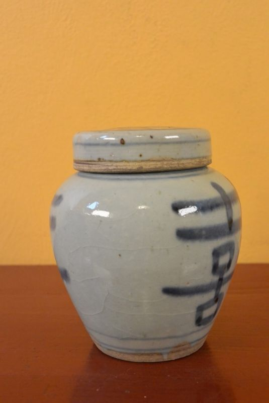 Small Chinese Porcelain Potiche 2