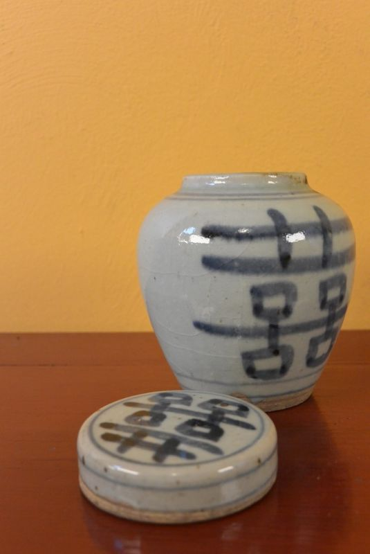 Small Chinese Porcelain Potiche 3