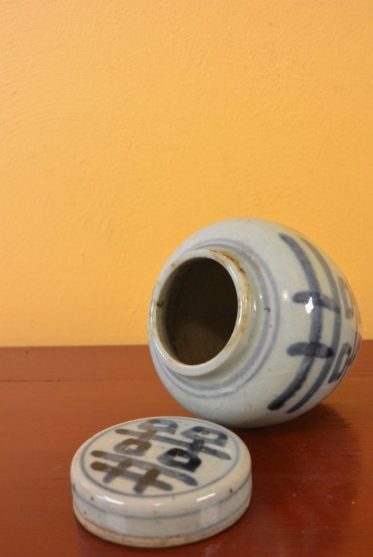 Small Chinese Porcelain Potiche 4