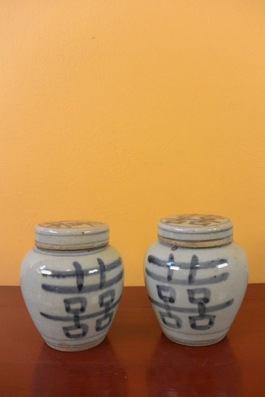 Small Chinese Porcelain Potiche 5