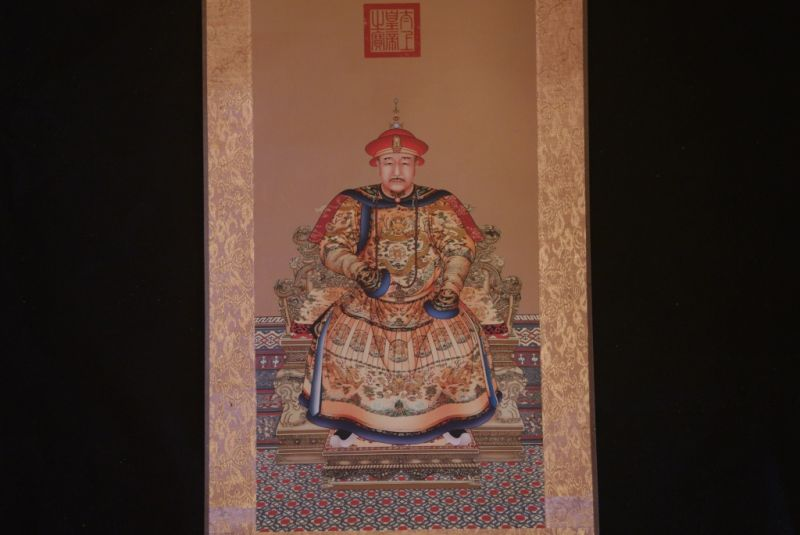 Small Chinese ancestor Jiaqing emperor