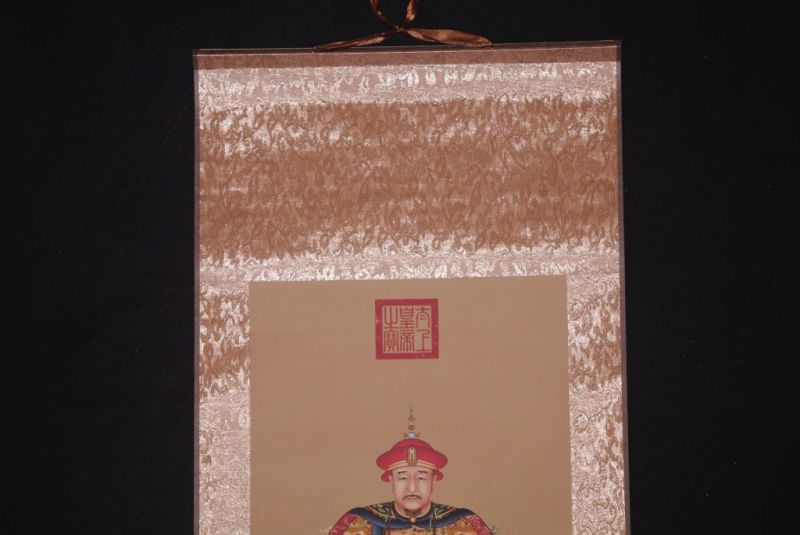 Small Chinese ancestor Jiaqing emperor 2
