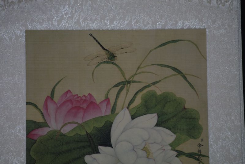 Chinese Paintings to Frame Dragonfly 2