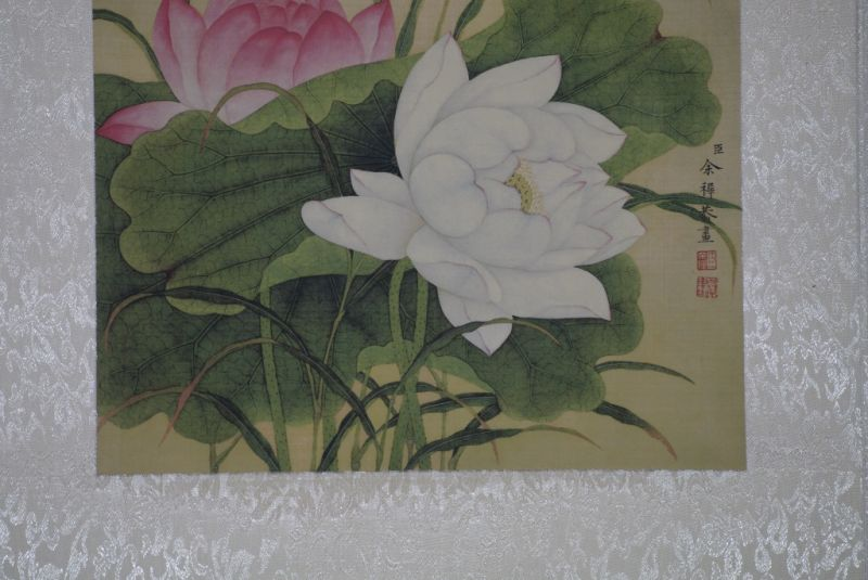 Chinese Paintings to Frame Dragonfly 3