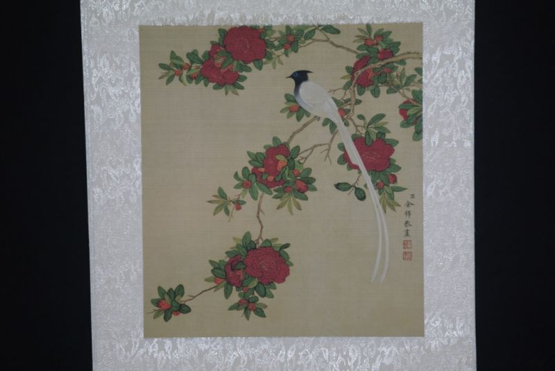 Chinese Paintings to Frame Bird