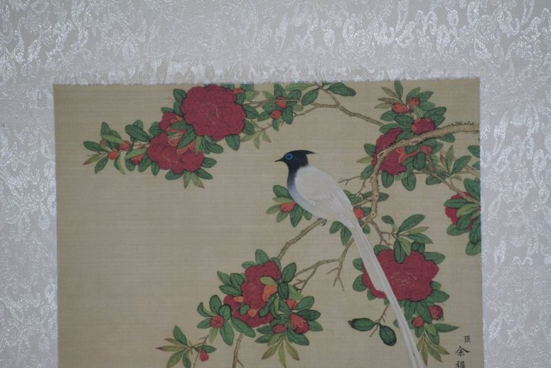 Chinese Paintings to Frame Bird 3