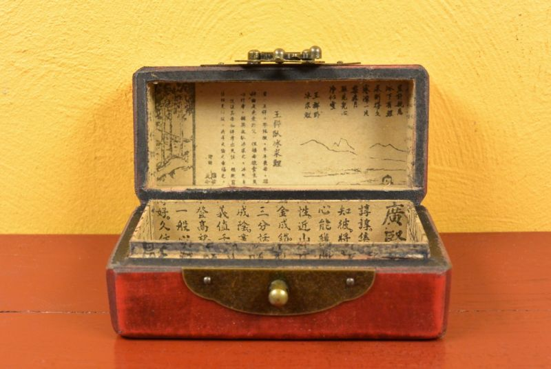 Very small Chinese Wooden Red and black Box 5