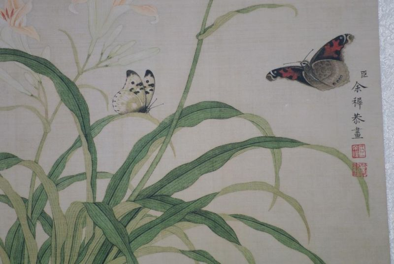 Chinese Paintings to Frame Butterflies 5