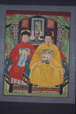 Dignitaries family from China 2 people Qing Dynasty