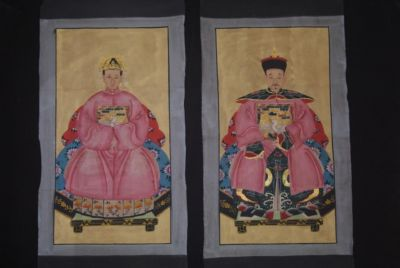 Chinese ancestors Qing dynasty Emperor Pink