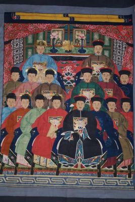 Very Large Chinese dignitaries family 16 People