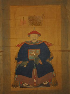 Large Chinese emperor dignitaries ancestor