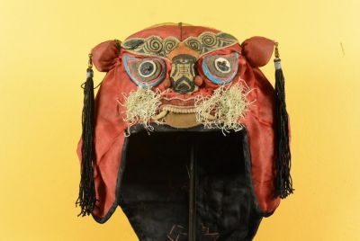 Old Chinese ethnic Headdress - Baby Tiger