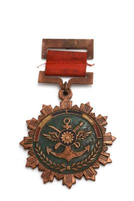 Old Chinese Military Medal - Navy army 2