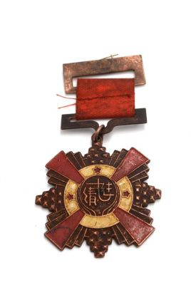 Old Chinese Military Medal - Land Force
