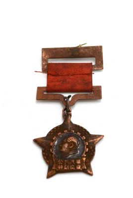 Old Chinese Military Medal - Mao