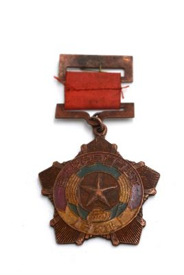 Old Chinese Military Medal - Air Force