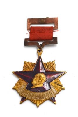 Old Chinese Military Medal - Mao Zedong