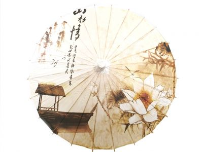 Chinese Wood and Paper Parasol - Lotus and boat