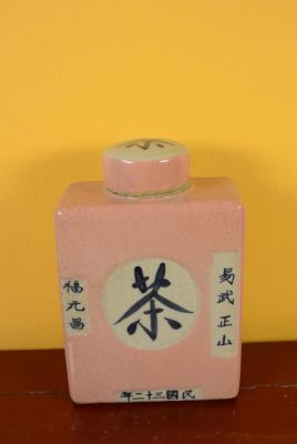 Small Chinese Porcelain Colored Potiche - Pink