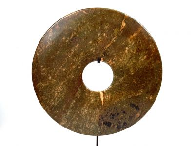 Very Large Chinese Bi Disc in Jade 35cm Brown