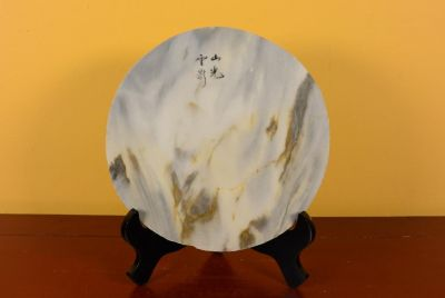 Small Chinese Marble Dreamstone Painting - Mountain 2