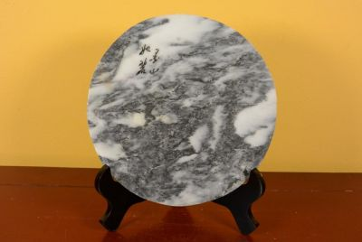 Small Chinese Marble Dreamstone Painting - Mountain 3