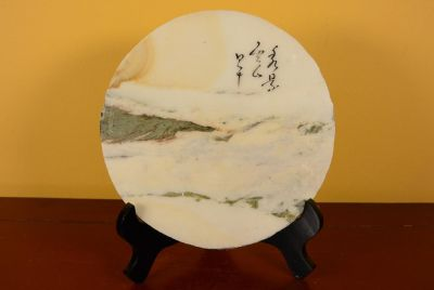 Small Chinese Marble Dreamstone Painting - Landscape 2