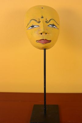 Old Java mask (50 years) - Yellow Safran