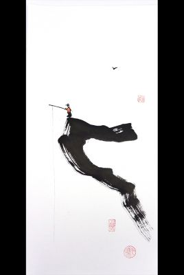Modern Chinese painting - watercolor on rice paper - The fisherman on the cliff 2