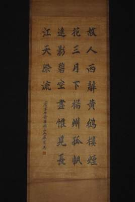 Chinese painting Large Chinese Calligraphy