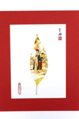 Chinese painting on tree leaf - Empress